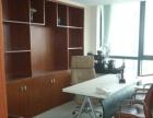 环球国际广场123方豪华装修带家具仅租5166元