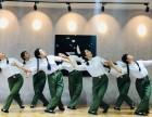 西安地铁沿线舞蹈班成年人零基础舞蹈业余爱好班