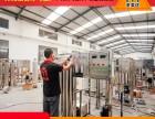 车用尿素生产设备厂家直销 技术培训 招商加盟 潍坊金美途