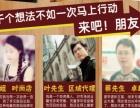 加盟台湾芋圆甜品费用多少 11月加盟优惠较大