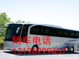客车 淮安到本溪客车汽车 发车时刻表 几小时到 票价多少