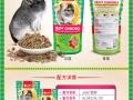 Jolly祖莉高级营养综合龙猫粮 粮食主粮