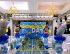 气球装饰 气球布置 上门布置周岁生日派对
