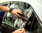 汽车玻璃贴膜多少钱,汽车玻璃贴膜选靓车会