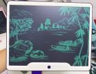 LCD儿童手写板