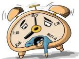 前程教育:中考倒计时,四种中考焦虑症考生需注意