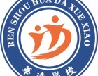 成都华达高中,2018年普高线下名额