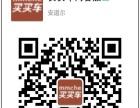 日产 骊威 2013款 1.6XE CVT舒适版买买车网 买放心