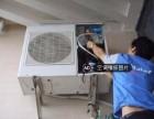 柜机 挂机空调维修 空调加氟加管,空调漏水维修