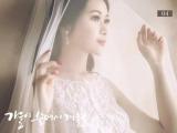 德阳玛雅婚纱九月客片欣赏