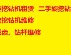 广州旋挖钻机出租 截齿 钻头