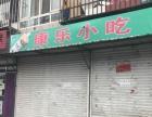 金纺 金纺市场西门金莲怡园共建 商业街卖场 70平米