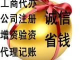 档口小吃执照代理注册,办理食品经营许可证全北京地区