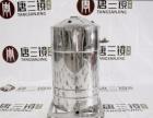 东莞黄江学习白酒技术-购买酿酒设备-东莞唐三镜酒械