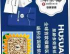 广东增城韩钰萧面膜冠军团队总代招分销商医学面膜的好处是什么