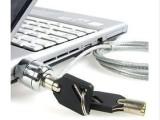 【一件也批】三星戴尔联想惠普宏基华硕SONY笔记本电脑安全防盗锁