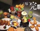 四川西式快餐加盟 成都汉堡牛排加盟 免费培训送设备