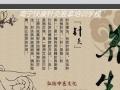 柳州中医针灸系统培训学习班 针灸养生项目好发展吗