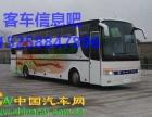 从深圳到蚌埠客车天天发车/的汽车