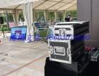 深圳庆典设备租赁,活动音响出租