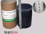 辉县锦诚信JCX-078符合施工工艺中空玻璃密封丁基胶