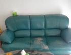 超低价转让全套家具家电1.5实木双人床3坐真皮沙发