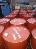 液压支架乳化油ME15-5