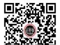 淮安舞产阶级5Cdance街舞工作室