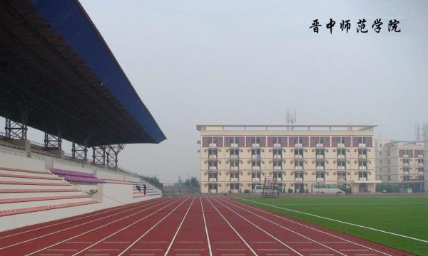 永州双牌县13mm复合型塑胶跑道材料施工工序