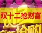 平安 财富天赢 (10万起卖)