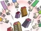 嘉兴买房签了认购书的定金退还技巧有哪些?