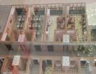 红星公寓 商住公寓 44-60平米