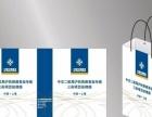 画册印刷设计四色彩印价格低质量保证免费送货~