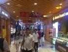 大坪 时代天街地铁通道小吃店旺铺转让 (个人)
