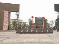四川成都自考汉语言文学哪个学校好?需要考哪些?通过率怎么样?