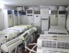 回收二手空调回收旧空调回收家用空调回收中央空调回收