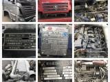 二手解放发动机二手变速箱拆车件重汽玉柴潍柴道依茨欧曼康明斯