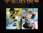 宜昌AR科技团队手机眼镜如何代理?