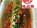 重庆烤鱼培训0基础创业、干锅纸包鱼培训技术包教会