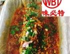重庆烤鱼培训纸包鱼培训包吃住技术包学会为止