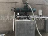 上海污水處理