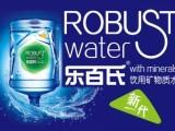 石家庄新华赵陵铺送水公司电话水站桶装水配送公司