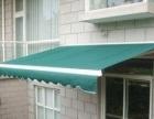 遮阳棚安装太原遮阳篷安装价格便宜