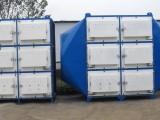低温等离子设备 有机废气处理设备 VOCs治理 除尘