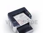 京瓷打印机复印机一体机
