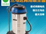 厂家直批大功率工业吸尘器云宝牌YB635