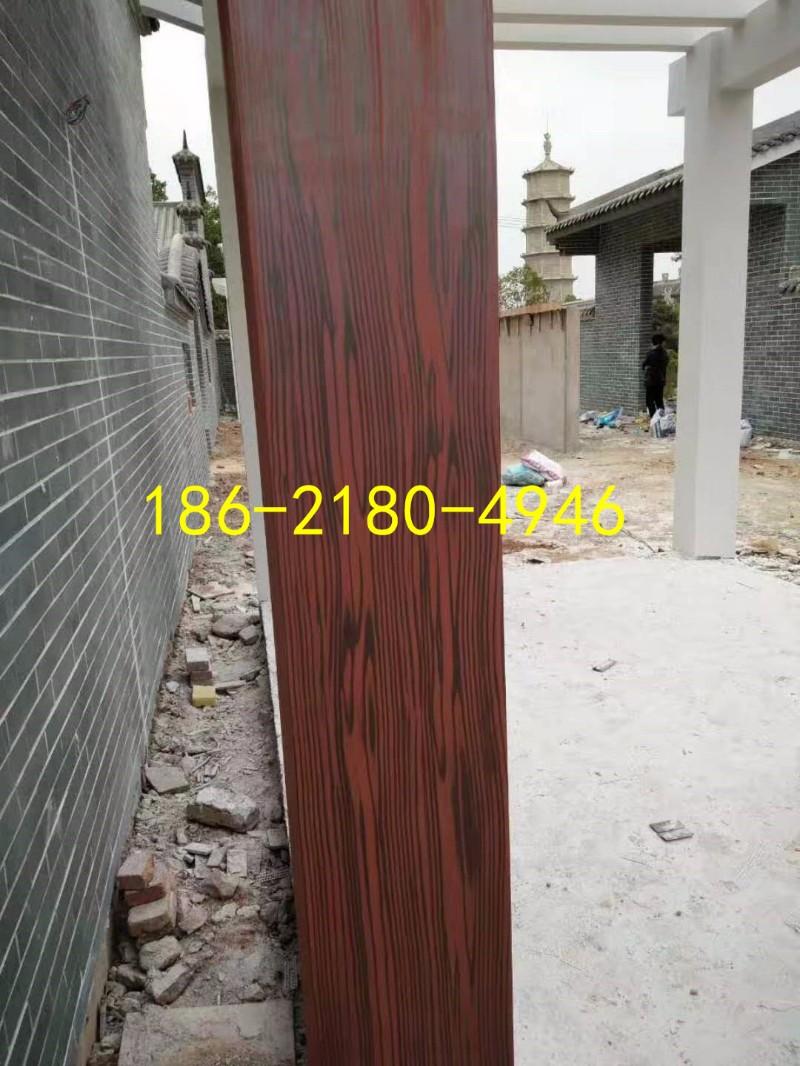 深圳木纹漆施工视频教学 厂家免费教钢构仿木纹怎么做
