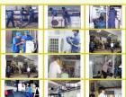 三亚专业空调移机维修,冻库,加冰种,洗衣机,冰箱维修