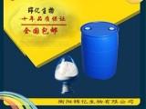供应格列砒嗪原料优质供应商厂家首选