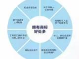 上海商標注冊所需時間上海商標注冊流程是的